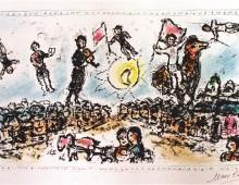 Marc Chagall, Celebration